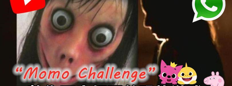"""真正的""""恐怖游戏""""暗藏WhatsApp/YouTube儿童频道!超吓人鬼脸还会诱导小孩自杀!"""