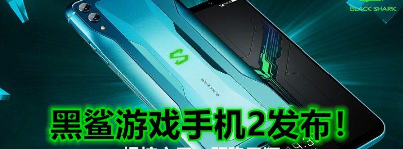 """""""操控之王""""黑鲨游戏手机2正式发布:液冷3.0+Magic Press成新一代吃鸡神器!售约RM1941起!"""