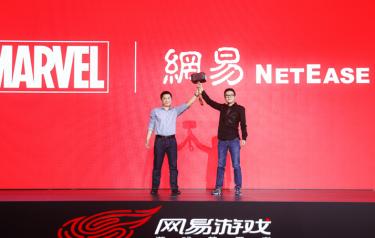 Marvel与网易宣布达成长期合作关系:将推出更多独家游戏、漫画与影视作品?