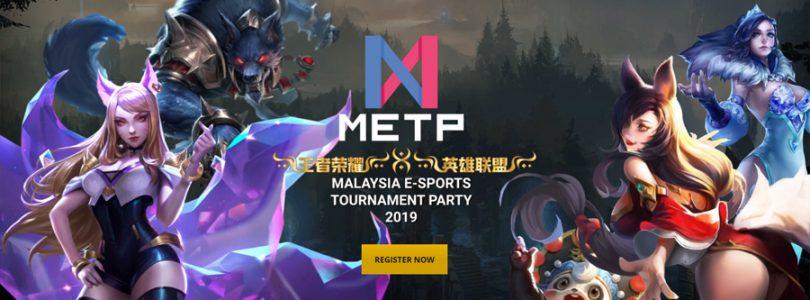 第三届METP赛事将于6月10日在大马开赛:有王者荣耀、英雄联盟(LOL)以及Cosplay比赛!奖金总值RM30,000!