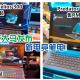Acer于大马发布屏幕可随意折翻的Predator Triton 900、Predator Helios 300、Nitro 5与Nitro 7,售RM3499起