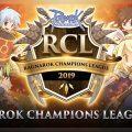 Ragnarok Champions' League 2019将于10月17日开跑:每周两次的公会战,第一名的公会还可获得RM8000的奖金!